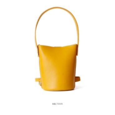Eldora Genuine Cow Leather Bucket Bag Yellow 77154