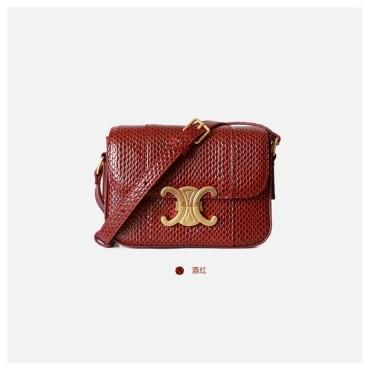 Eldora Genuine Leather Shoulder Bag Red 77282