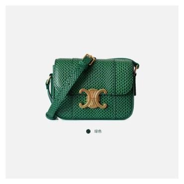 Eldora Genuine Leather Shoulder Bag Green 77292
