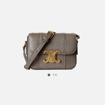 Eldora Genuine Leather Shoulder Bag Grey 77282
