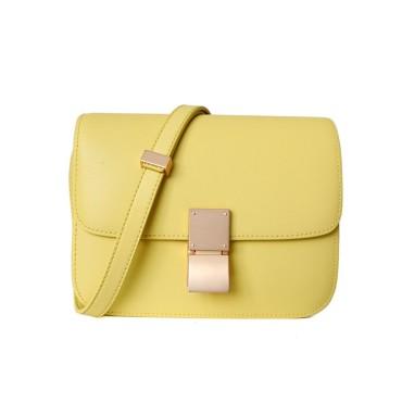 Eldora Genuine Leather Shoulder Bag Yellow 77326